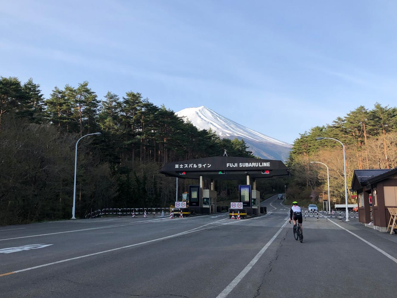 Mt. Fuji (Subaru Climb) Bike Climb - PJAMM Cycling