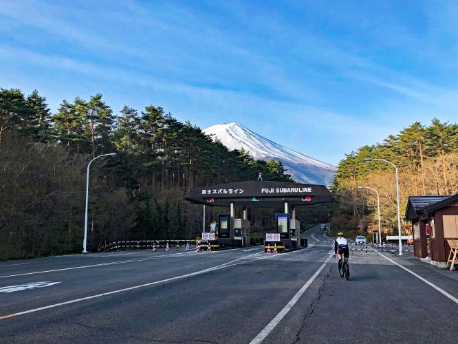 Mt. Fuji (Subaru Climb) Bike Climb - PJAMM Cycling