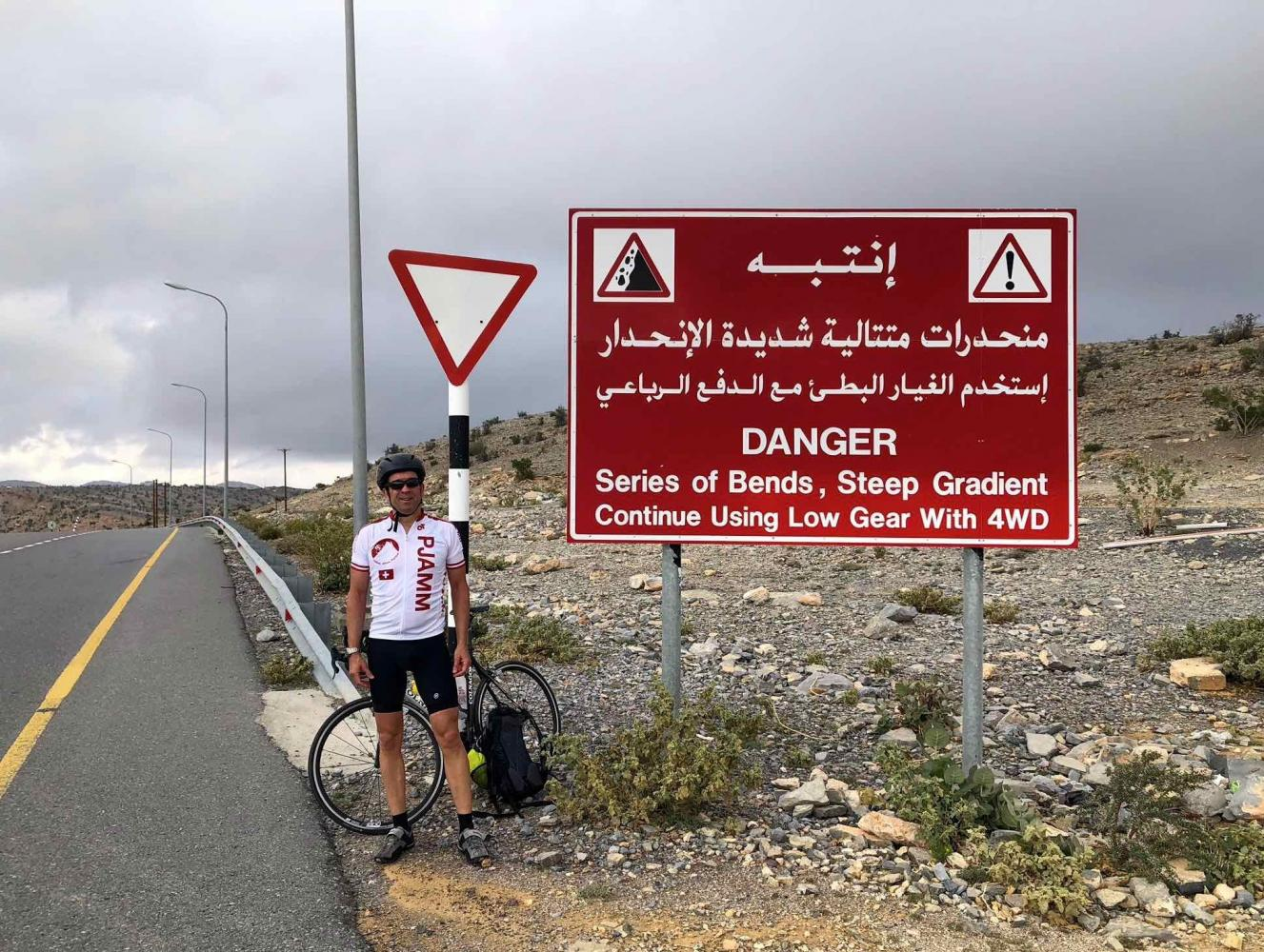 Jabal al Akhdhar Bike Climb - PJAMM Cycling