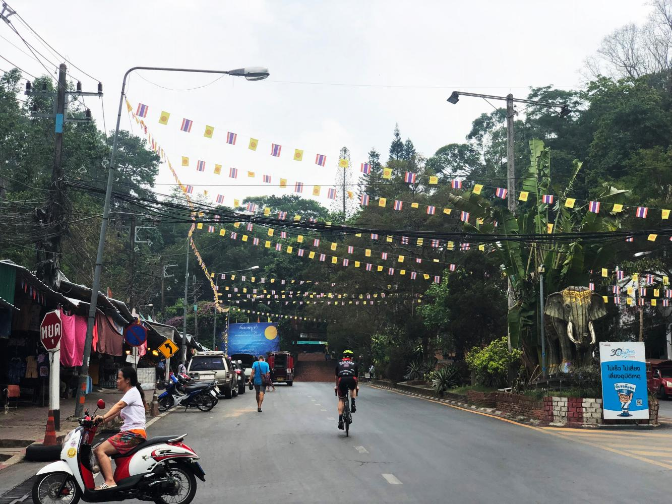 Doi Suthep Bike Climb - PJAMM Cycling