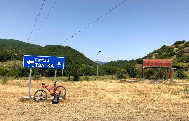 Algeti Bike Climb - PJAMM Cycling