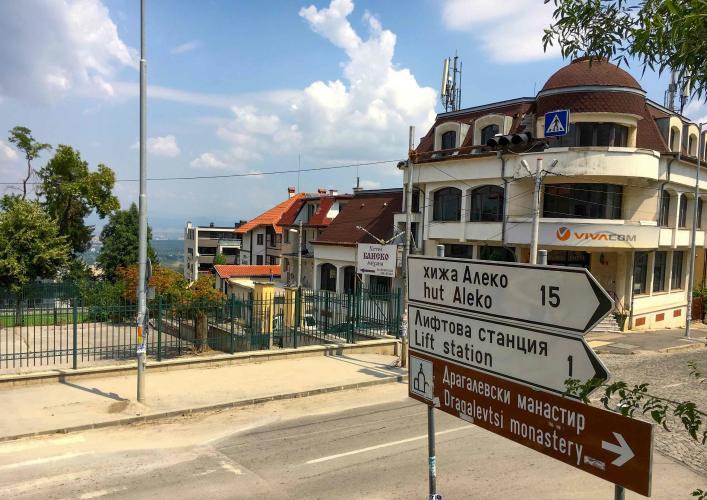 Mount Vitosha Bike Climb - PJAMM Cycling