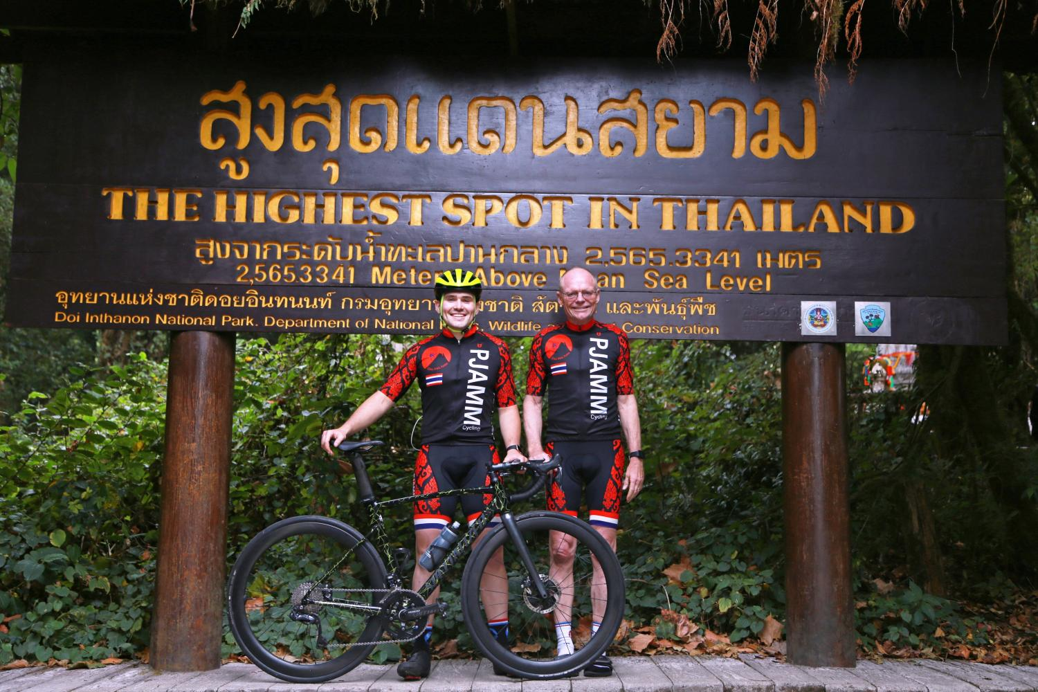 Doi Inthanon Bike Climb - PJAMM Cycling