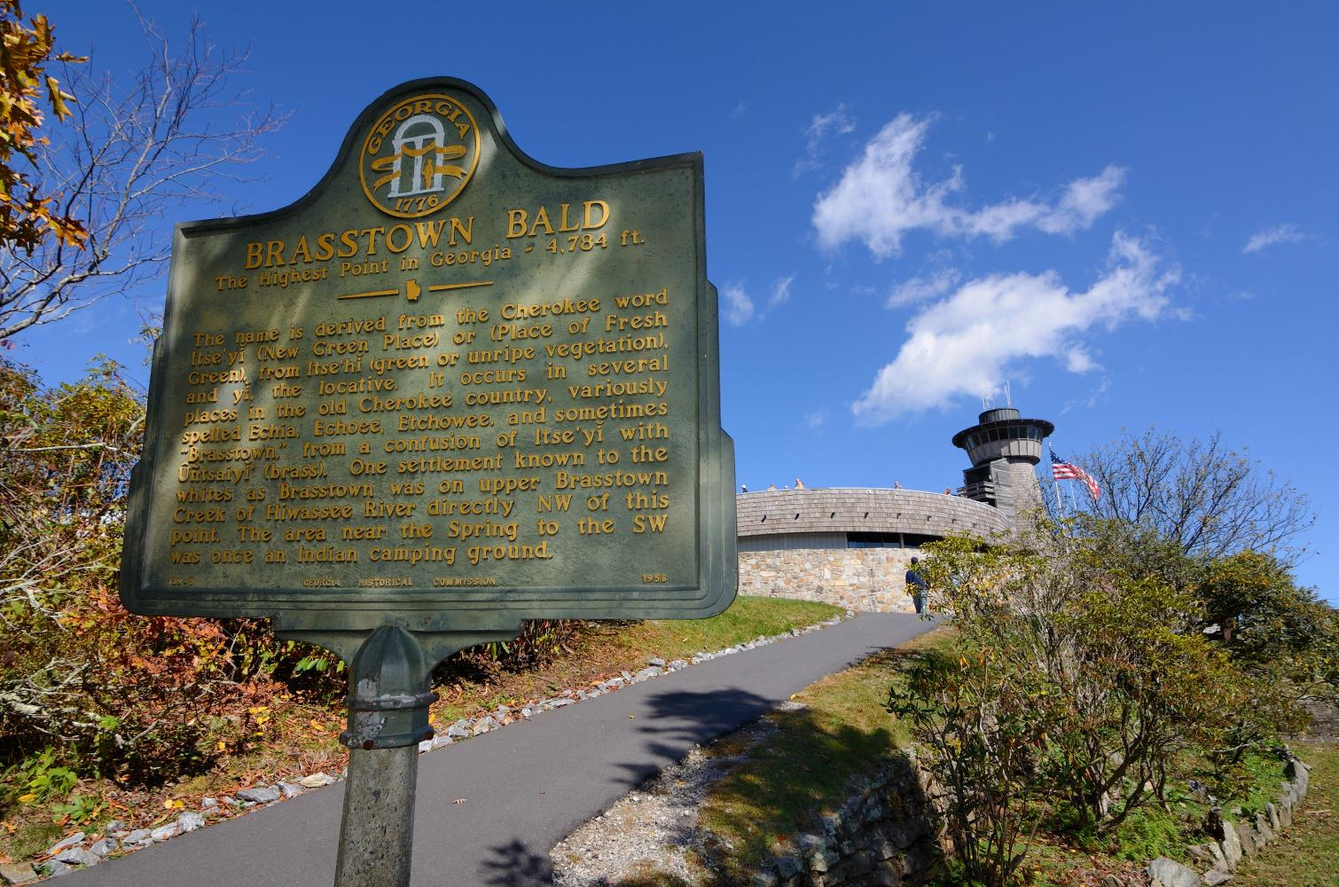 Brasstown Bald Bike Climb - PJAMM Cycling