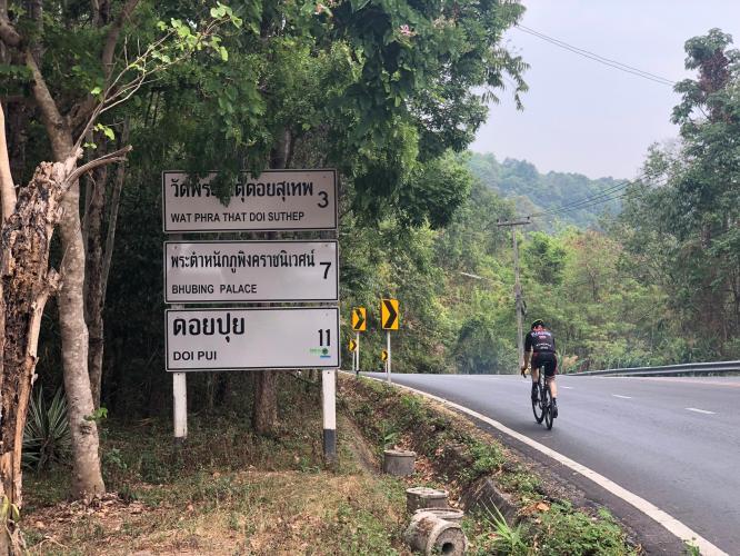 Doi Pui Bike Climb - PJAMM Cycling